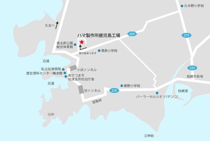 HAMA Corporation Kagoshima Factory Area Map